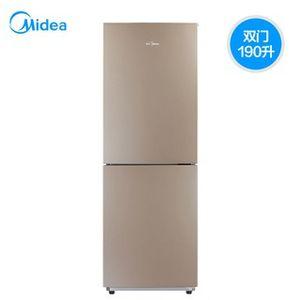 Midea HS121L (93-Litre) Single Door Fridge - Silver