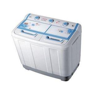 AKAI 7.2kg Top Loader Twin Tub Washing Machine - WM018A-72P