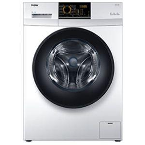 Haier Thermocool 12KG DUO Washing Machine
