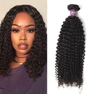 16inches Brazilian Kinky Curly Hair Weave 6 Bundles