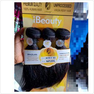 "Ibeauty Brazilian HH STW 10"" 3Pcs Short Hair Bundles"