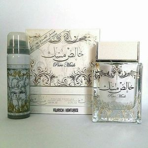 Lattafa Blue Oud EDP 100ml