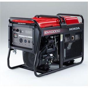 Honda 11KvA EM10000 Key-Starting Generator + Battery (PREPAID ONLY) (USED)