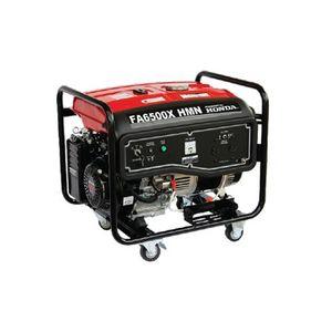 Honda FA6500X HMN 5.5KVA Manual Start Gasoline Generator