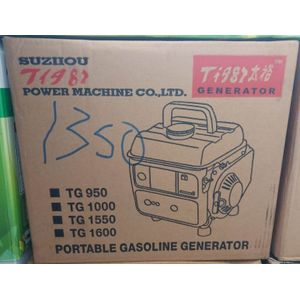 Tiger Portable Gasoline Generator T1987
