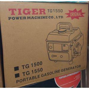 Tiger Original Portable Gasoline Generator Brown Cartoon