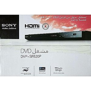 Sony V42D High Power Audio System With Bluetooth And Party Lights