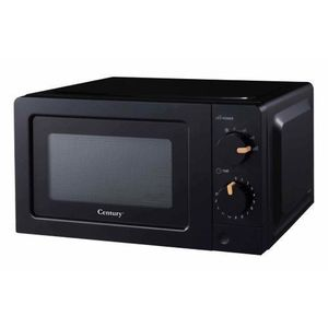 Century Heating + Baking+ Toasting & Grilling Oven- 11Litres + FREE Cake Pan + 3D Key Holder