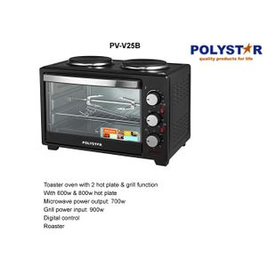 Polystar 25L Microwave With Grill Function - PV-D25LS