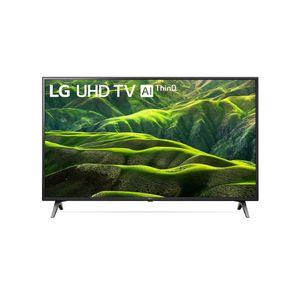 """LG 47"""" Commercial TV W/Built-In Digital Signage- 47LY540S"""